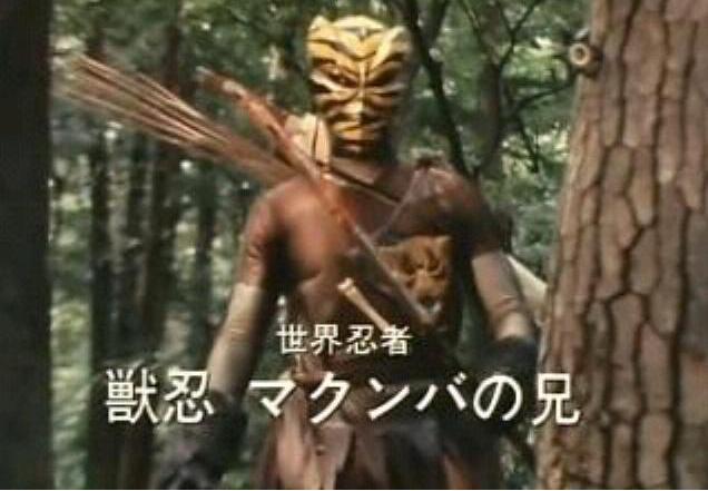 Beast Ninja Makumba's older brother