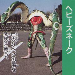 Cyber-Serpent