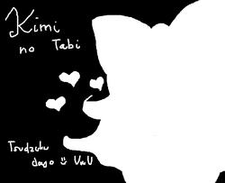 KimiNoTabiTsudukuDayoAlbum.png
