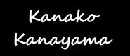 KanaLogo