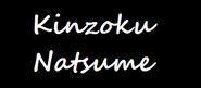 KinzokuLogo