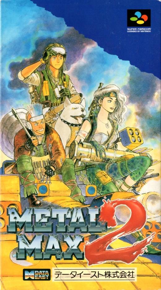 Metal Max Returns SNES