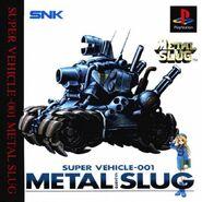Metal-slug-001 (PSO)