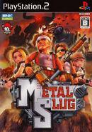 Metal Slug 3D Cover