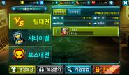 Screenshot 2015-01-18-01-36-24