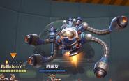 Mega martian ufo code j