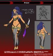 Aisha (Concept)