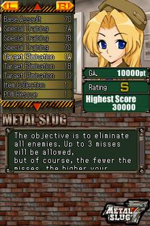 Combat MS7.png