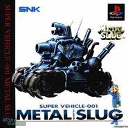 Metal Slug PSX Cover