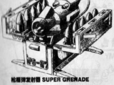 Super Grenade