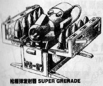 Supergrenade2.png