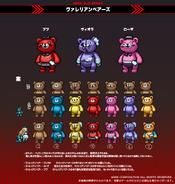 Valerian Bears (Concept)