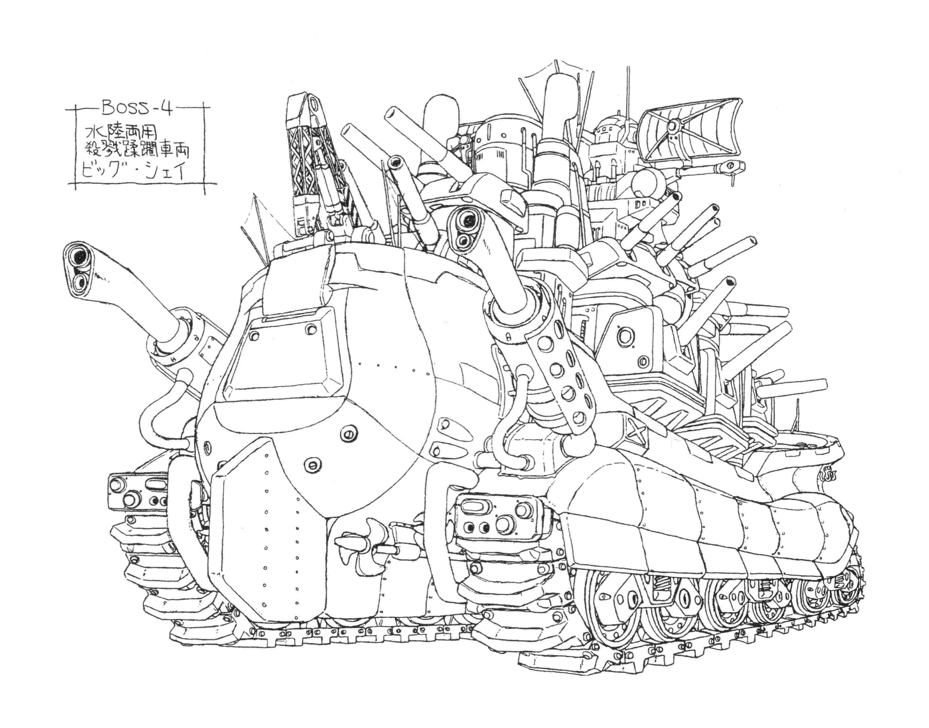 Big Shiee Metal Slug Wiki Fandom