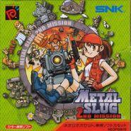 Metal Slug 2nd Mission Cover