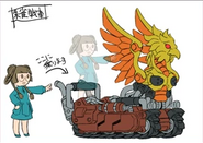 MSA Vermilion Tank Concept B