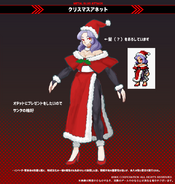 Christmas Annette (Concept)