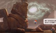 Codej sphinx protector