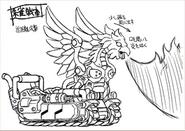 MSA Vermilion Tank Concept A