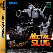 Metal Slug Saturn Cover