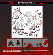 Crimson Vatn (Concept)