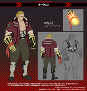 Owen (Concept)