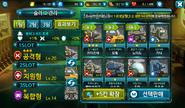 Screenshot 2015-01-18-01-37-17
