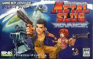 Metal Slug Advance portada