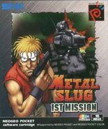 Metal Slug 1st Mission Cover
