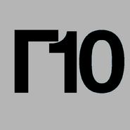 Athens Line 10