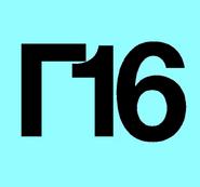 Athens Line 16