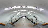 Ploshad Vosstanija