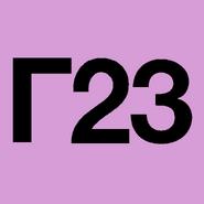 Athens Line 23