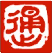 Guilin Metro Logo