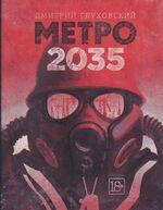 Metro 2035 - original cover.jpg