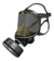 2033 Icon Gas Mask.png
