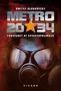 Metro 2034 Dansk