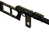 VSV-Gewehr