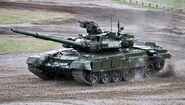T-90A irl