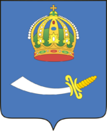 Herb Astrachania