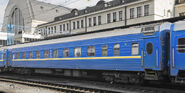 Trans Siberian Passenger Car RL