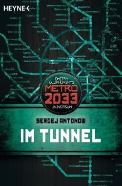 Im-tunnel.jpg