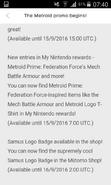 The Metroid promo begins! description page 4