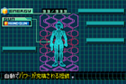 Zero Suit Samus Screen MZM