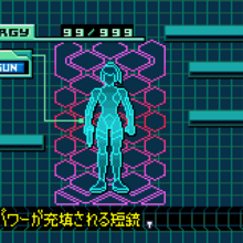 Zero Suit Samus Screen MZM.png