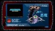 MZM Site Brinstar