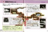 MII JP Manual SR388