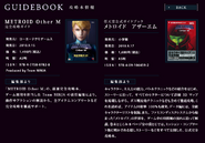MOM guides on Metroid.jp