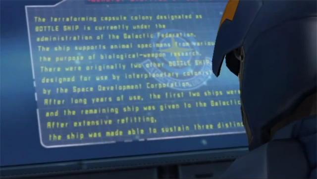 Space Development Corporation