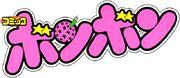 Comic BomBom logo.jpg