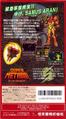Super Metroid JPN ad